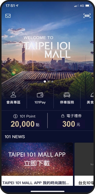 Download Taipei 101 mall App